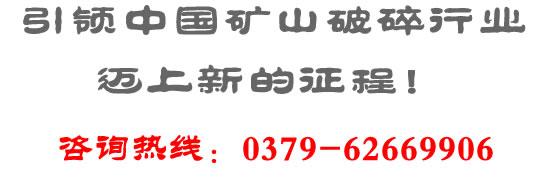 大华产品咨询热线:0379-62669905