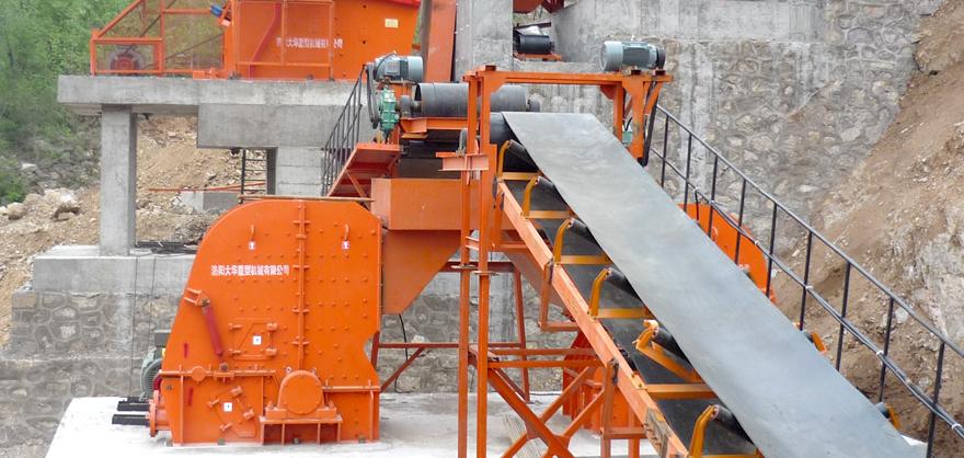 矿山开采生产线工艺流程案例01