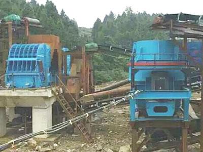 贵州遵义时产450吨混凝土砂石骨料生产线