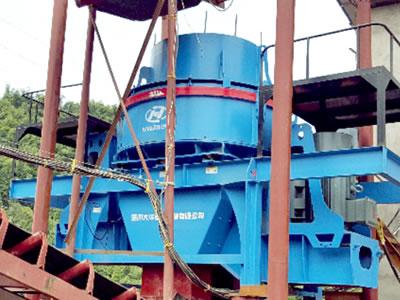 四川雅安时产450混凝土砂石骨料生产线