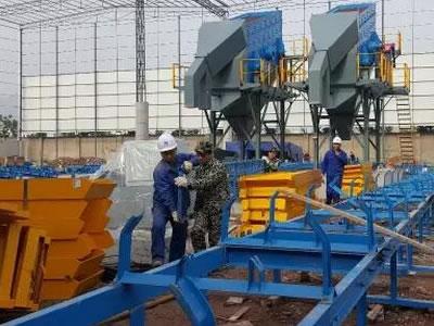 重庆砂石生产生产线(ECP项目)