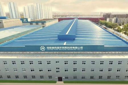 集团斥资1.5亿打造机械再制造项目