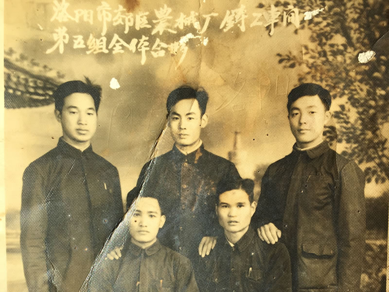 铁业社-洛阳大华前生,老照片