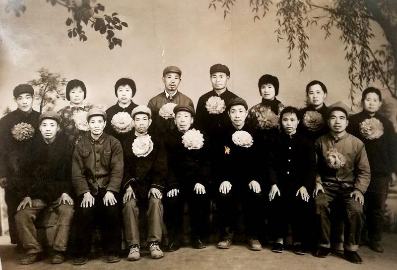 洛阳大华铁业社合影 - 老照片